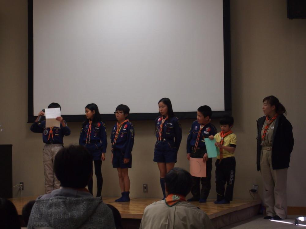 3組「マル・バツクイズ大会」