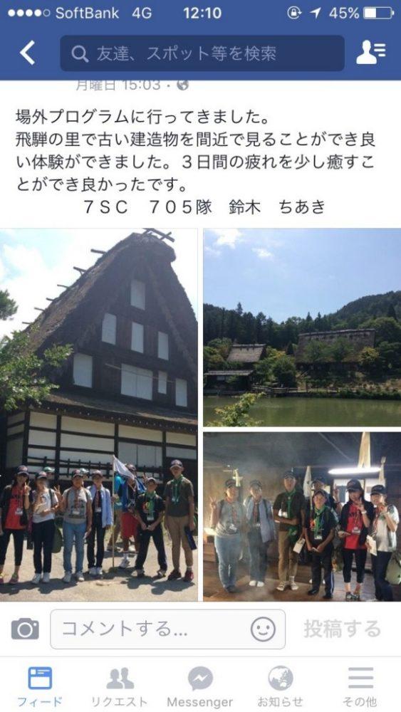 2TC in日和田高原_43