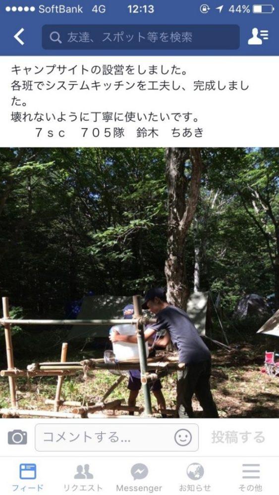 2TC in日和田高原_42